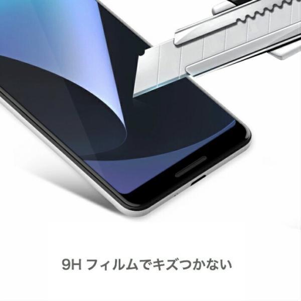 3Dエッジ 強化ガラスフィルム Google 5.5 Pixel 3 6.3 Pixel 3 XL ガード クリア 耐衝撃 保護フィルム 透明 ブラック|moto84|08