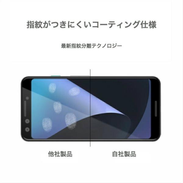 3Dエッジ 強化ガラスフィルム Google 5.5 Pixel 3 6.3 Pixel 3 XL ガード クリア 耐衝撃 保護フィルム 透明 ブラック|moto84|10