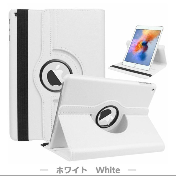 iPad ケース HUAWEI MediaPad 360度回転 2019 2018 pro10.5 Air Air2 Air3 mini 5 4 3 2 M5 M3 M3Lite8 M3Lite10 moto84 11