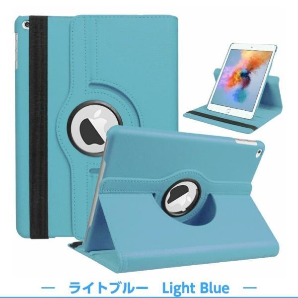 iPad ケース HUAWEI MediaPad 360度回転 2019 2018 pro10.5 Air Air2 Air3 mini 5 4 3 2 M5 M3 M3Lite8 M3Lite10 moto84 15