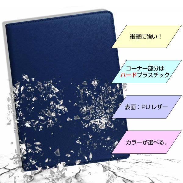iPad ケース HUAWEI MediaPad 360度回転 2019 2018 pro10.5 Air Air2 Air3 mini 5 4 3 2 M5 M3 M3Lite8 M3Lite10 moto84 03