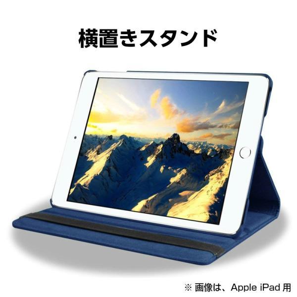iPad ケース HUAWEI MediaPad 360度回転 2019 2018 pro10.5 Air Air2 Air3 mini 5 4 3 2 M5 M3 M3Lite8 M3Lite10 moto84 05
