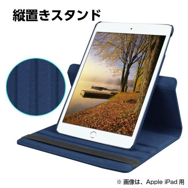 iPad ケース HUAWEI MediaPad 360度回転 2019 2018 pro10.5 Air Air2 Air3 mini 5 4 3 2 M5 M3 M3Lite8 M3Lite10 moto84 06