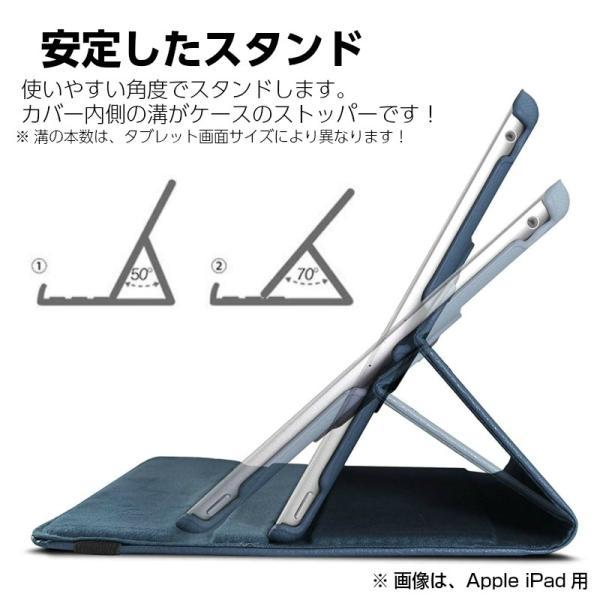 iPad ケース HUAWEI MediaPad 360度回転 2019 2018 pro10.5 Air Air2 Air3 mini 5 4 3 2 M5 M3 M3Lite8 M3Lite10 moto84 07