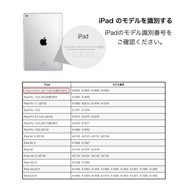 iPad キーボードカバー キーボードケース 英語配列(54キー)9.7インチ 2018 第6世代 2017 第5世代 英語配列 USキーボード Bluetooth 3.0|moto84|13