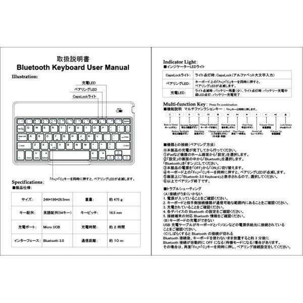 iPad キーボードカバー キーボードケース 英語配列(54キー)9.7インチ 2018 第6世代 2017 第5世代 英語配列 USキーボード Bluetooth 3.0|moto84|02