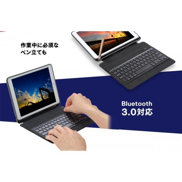 iPad キーボードカバー キーボードケース 英語配列(54キー)9.7インチ 2018 第6世代 2017 第5世代 英語配列 USキーボード Bluetooth 3.0|moto84|07