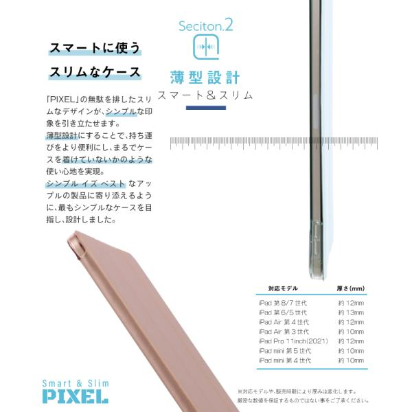 iPad ケース 強化ガラスフィルムセット PIXEL mini5 2019 2018 2017 iPad5 iPad6 Pro 9.7 Pro 10.5 pro11 mini 4 Air Air 2 Air3 第6世代 第5世代|moto84|12