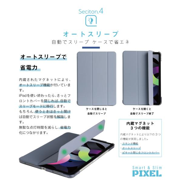 iPad ケース 強化ガラスフィルムセット PIXEL mini5 2019 2018 2017 iPad5 iPad6 Pro 9.7 Pro 10.5 pro11 mini 4 Air Air 2 Air3 第6世代 第5世代|moto84|15
