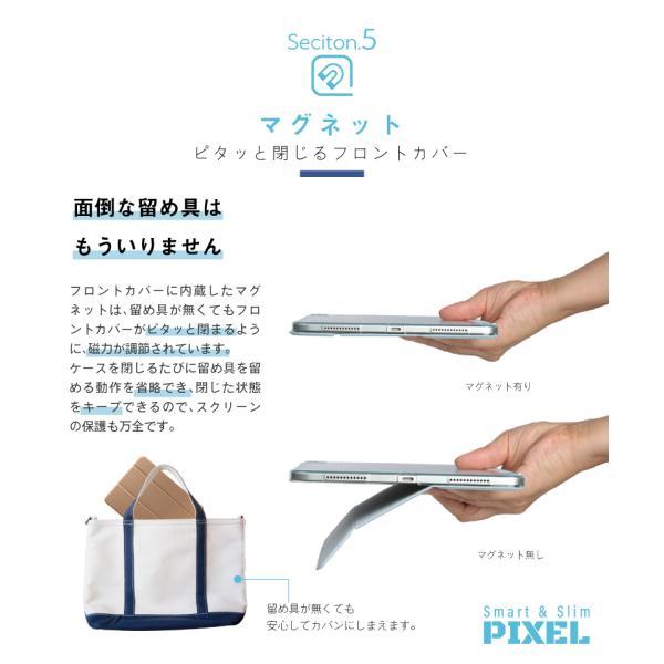 iPad ケース 強化ガラスフィルムセット PIXEL mini5 2019 2018 2017 iPad5 iPad6 Pro 9.7 Pro 10.5 pro11 mini 4 Air Air 2 Air3 第6世代 第5世代|moto84|16