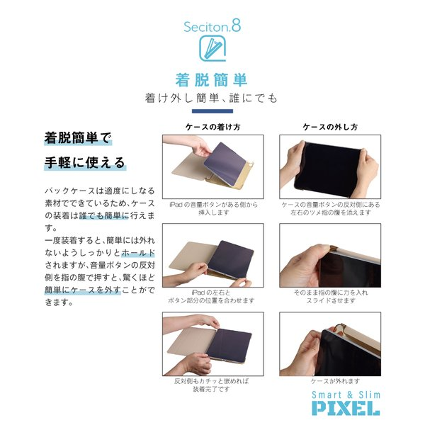 iPad ケース 強化ガラスフィルムセット PIXEL mini5 2019 2018 2017 iPad5 iPad6 Pro 9.7 Pro 10.5 pro11 mini 4 Air Air 2 Air3 第6世代 第5世代|moto84|19