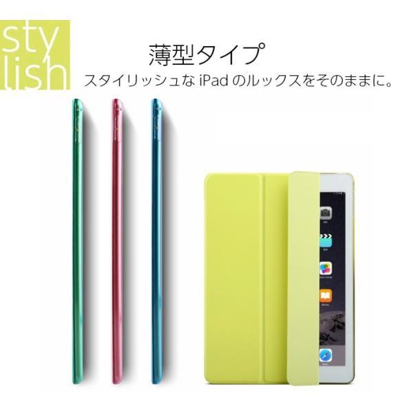 iPad ケース 第7世代 10.2インチ 第6世代 A1954 2018 2017 iPad2 iPad3 iPad4 ケース 一体型 三つ折りカバー クリアケース 第5世代 軽量・極薄タイプ PIXEL|moto84|15