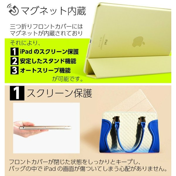 iPad ケース 第7世代 10.2インチ 第6世代 A1954 2018 2017 iPad2 iPad3 iPad4 ケース 一体型 三つ折りカバー クリアケース 第5世代 軽量・極薄タイプ PIXEL|moto84|17