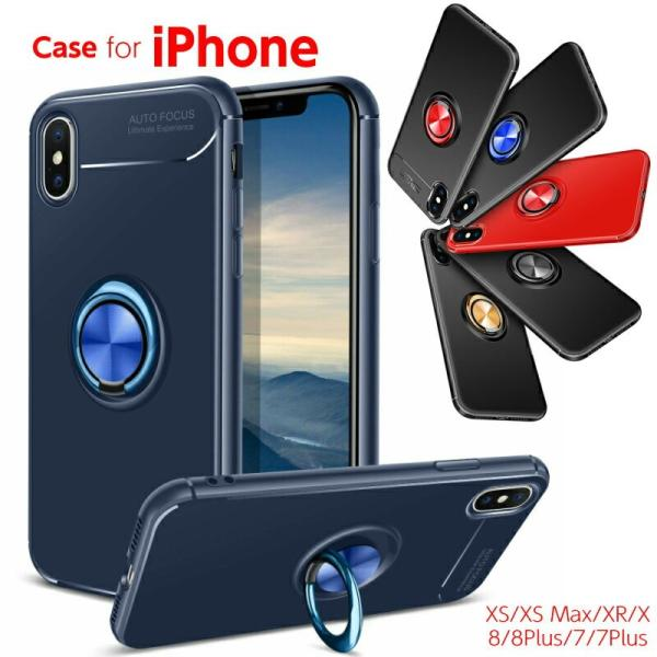リング付きiPhoneケース スタンドにもなる iPhone XS XS MAX XR 7 8 7Plus 8Plus ケース TPUソフトケース カバー 回転リング スタイリッシュ|moto84