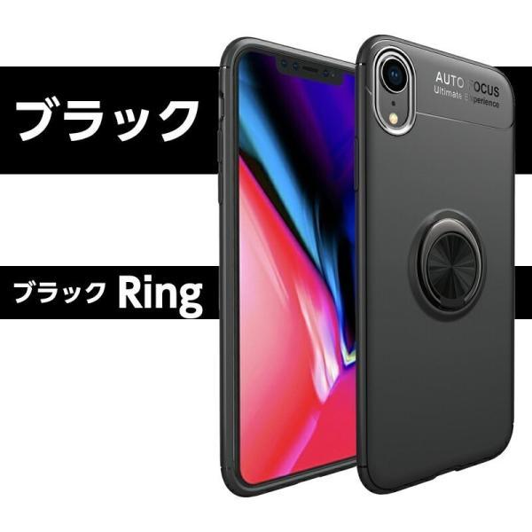 リング付きiPhoneケース スタンドにもなる iPhone XS XS MAX XR 7 8 7Plus 8Plus ケース TPUソフトケース カバー 回転リング スタイリッシュ|moto84|12