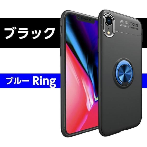 リング付きiPhoneケース スタンドにもなる iPhone XS XS MAX XR 7 8 7Plus 8Plus ケース TPUソフトケース カバー 回転リング スタイリッシュ|moto84|14