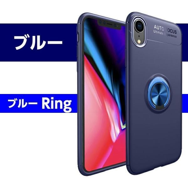 リング付きiPhoneケース スタンドにもなる iPhone XS XS MAX XR 7 8 7Plus 8Plus ケース TPUソフトケース カバー 回転リング スタイリッシュ|moto84|16