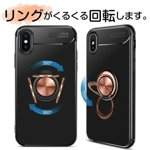 リング付きiPhoneケース スタンドにもなる iPhone XS XS MAX XR 7 8 7Plus 8Plus ケース TPUソフトケース カバー 回転リング スタイリッシュ|moto84|04