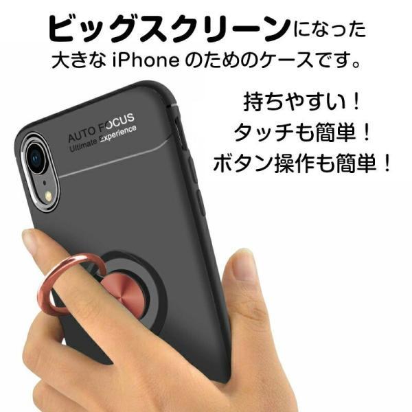 リング付きiPhoneケース スタンドにもなる iPhone XS XS MAX XR 7 8 7Plus 8Plus ケース TPUソフトケース カバー 回転リング スタイリッシュ|moto84|05