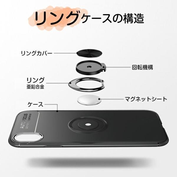 リング付きiPhoneケース スタンドにもなる iPhone XS XS MAX XR 7 8 7Plus 8Plus ケース TPUソフトケース カバー 回転リング スタイリッシュ|moto84|06