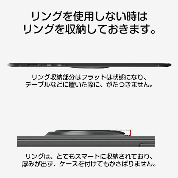 リング付きiPhoneケース スタンドにもなる iPhone XS XS MAX XR 7 8 7Plus 8Plus ケース TPUソフトケース カバー 回転リング スタイリッシュ|moto84|09