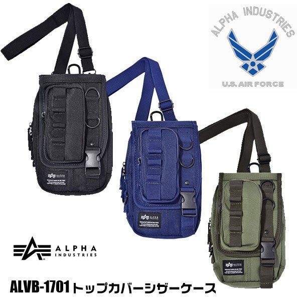 【ALPHA INDUSTRIES】アルファ/トップカバーシザーケース (ALVB-1701)