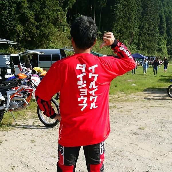 イケルイケルダイジョウブTシャツ|motocrusader|05