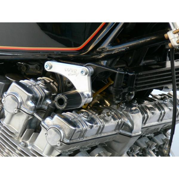 OVER オーヴァー エンジンスライダー CBX1000|motoism|04