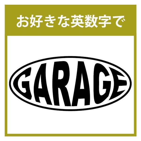 切り文字ステッカー  色&英数字・変更OK     LOGO - D   M/15cm  カッティングシート・シール・デカール|motologo