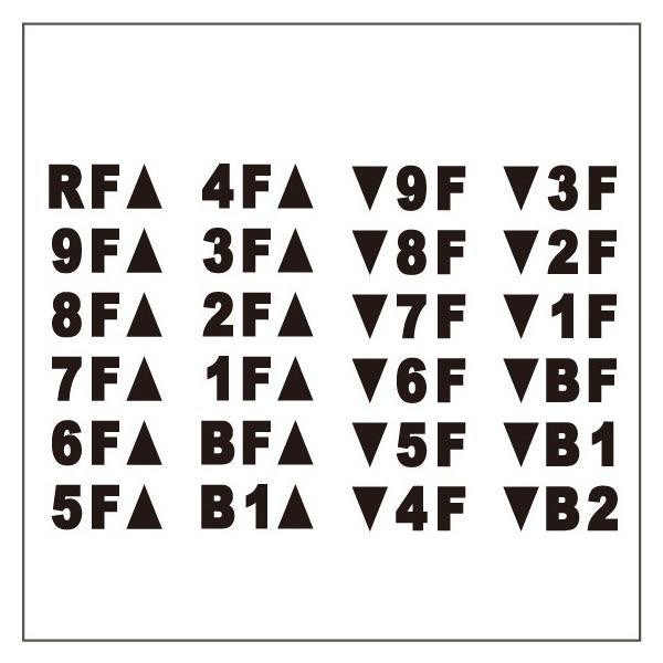 切り文字ステッカー  フロア・階段表示 H75 or H80mm カッティングシート・シール・デカール|motologo|02