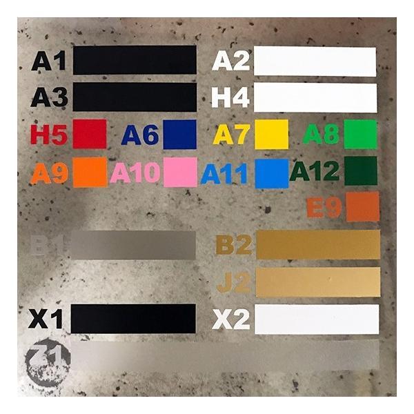 切り文字ステッカー  フロア・階段表示 H75 or H80mm カッティングシート・シール・デカール|motologo|04