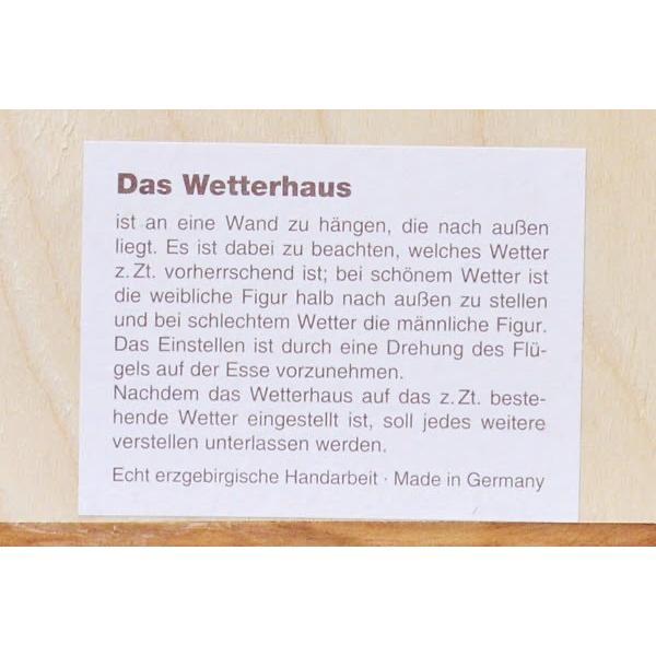 ドイツ木工芸品 天気予報の家 木組の家 赤い屋根|motomachi-takenaka|05