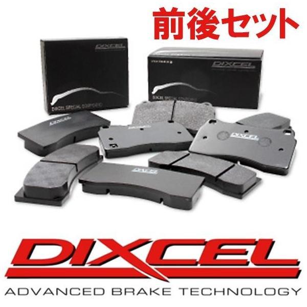 b6c1bf26cdee3c SP-β361077 9910849 ディクセル DIXCEL ブレーキパッド ジェネシス クーペ 08/10? 前後セット