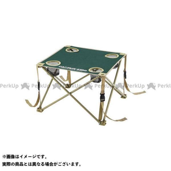 【無料雑誌付き】キャプテンスタッグ CS コンパクトテーブル(グリーン) メーカー在庫あり CAPTAIN STAG