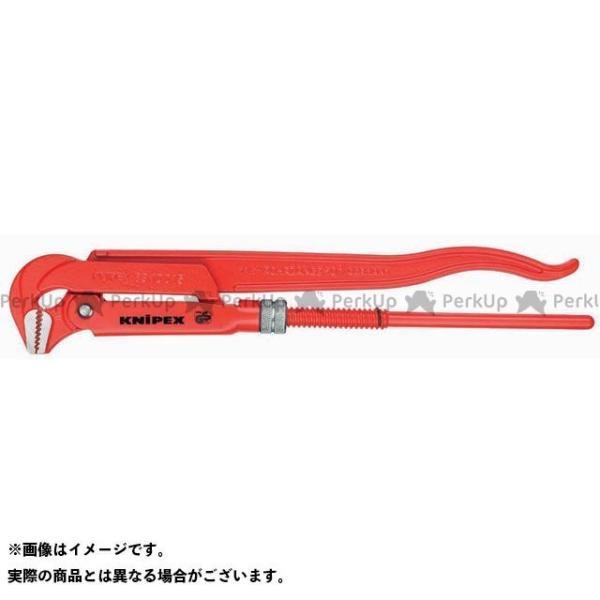 【無料雑誌付き】クニペックス 8310-015 パイプレンチ(90゜) KNIPEX