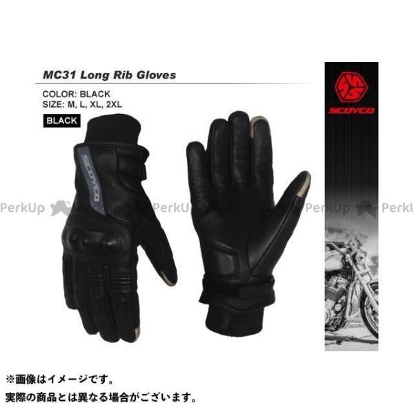 【雑誌付き】スコイコ MC31 ロングリブグローブ(ブラック) サイズ:M メーカー在庫あり SCOYCO