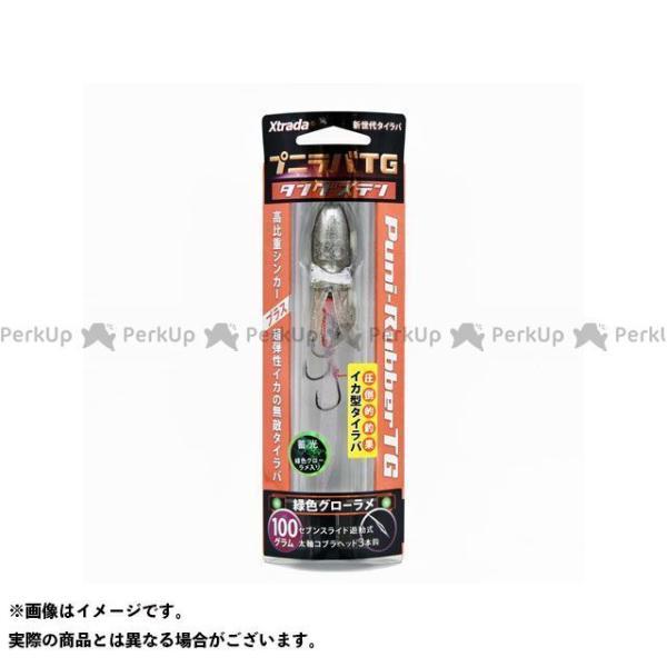 【無料雑誌付き】ルミカ C00239 プニラバTG 100g 緑色グローラメ LUMICA