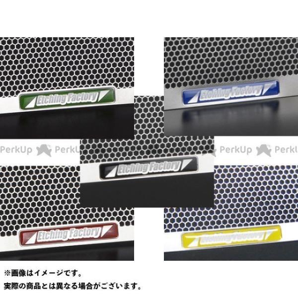 エッチングファクトリー YZF-R15 YZF-R15(08-)用 ラジエターコアガード 青エンブレム  ETCHING FACTORY|motoride|02