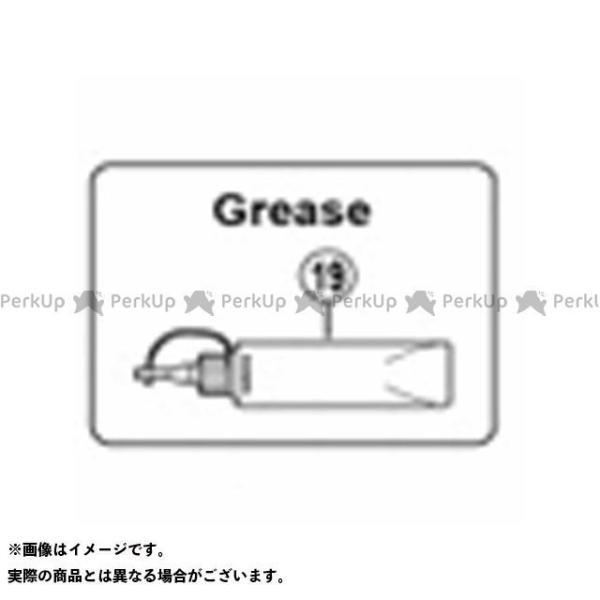 【無料雑誌付き】シマノ(自転車) Y04121000 シマノ SHADOW+グリス SHIMANO