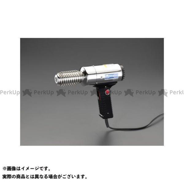 【無料雑誌付き】エスコ AC100V/1020W ヒートガン(温度可変式) ESCO