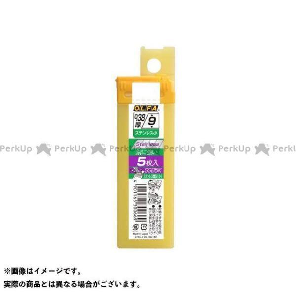 【無料雑誌付き】エスコ 84.5x9x0.38mm カッターナイフ替刃(ステンレス製/5枚) ESCO