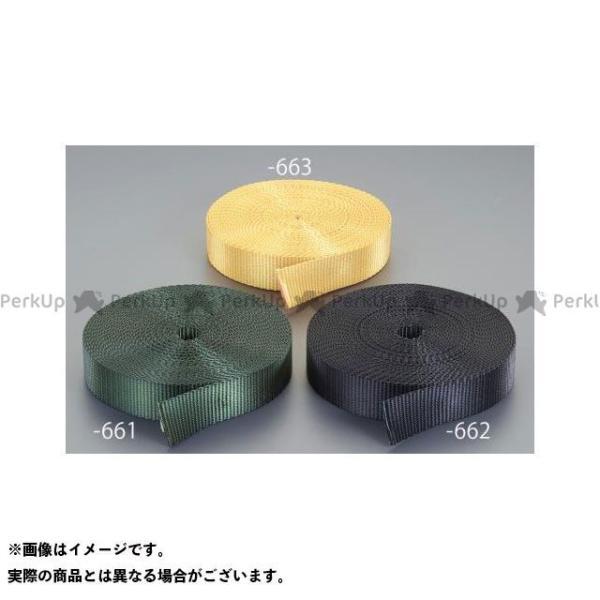 【雑誌付き】エスコ 35x2.0mm/10m 荷締機用ベルト(PE製・OD色) メーカー在庫あり ESCO