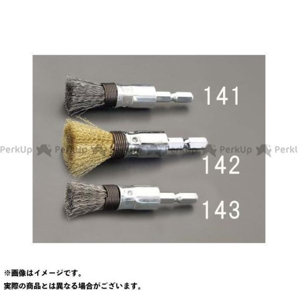 【雑誌付き】エスコ 15mm 6角軸 ワイヤーブラシ(エンド型/真鍮線) ESCO