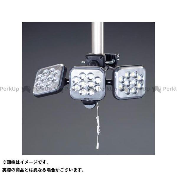 【雑誌付き】エスコ AC100V/14Wx3 LEDセンサーライト ESCO