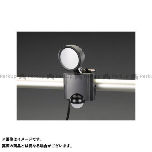 【雑誌付き】エスコ AC100V/8.0W LEDセンサーライト ESCO