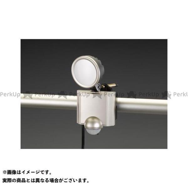 【雑誌付き】エスコ AC100V/10.0W LEDセンサーライト ESCO