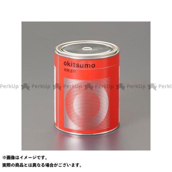 【雑誌付き】エスコ EA942FC用 1.0kg プライマー(錆) ESCO