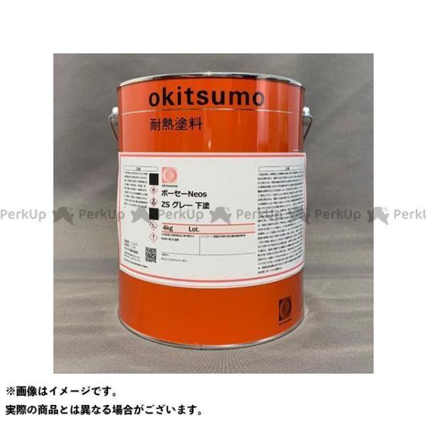 【雑誌付き】エスコ EA942FE用 4.0kg プライマー(グレー) ESCO