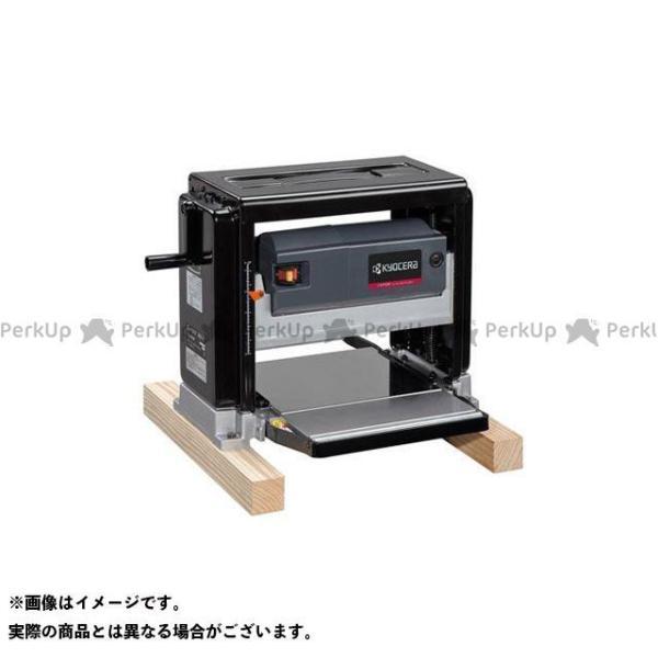 【雑誌付き】エスコ AC100V/1350W 自動かんな ESCO