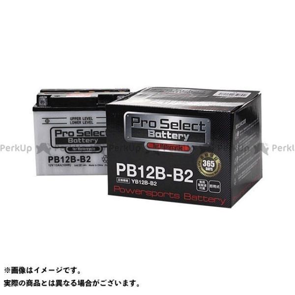プロセレクトバッテリー GSX250L GSX250T GSX400E プロセレクトバッテリー PB12B-B2(YB12B-B2 互換)   Pr…|motoride